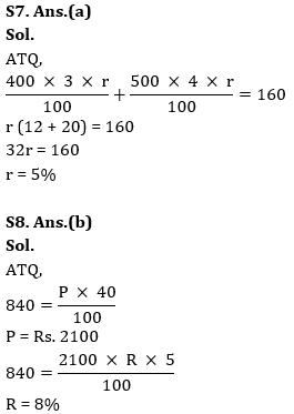 टारगेट SSC CGL | 10,000+ प्रश्न | SSC CGL के लिए गणित के प्रश्न : 143 वाँ दिन_100.1