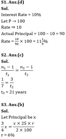 टारगेट SSC CGL | 10,000+ प्रश्न | SSC CGL के लिए गणित के प्रश्न : 143 वाँ दिन_80.1