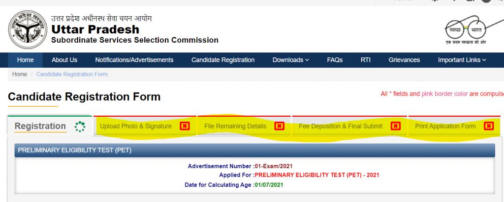 जानिए UPSSSC PET 2021 के लिए आवेदन कैसे करें?_110.1