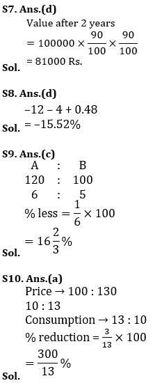 टारगेट SSC CGL | 10,000+ प्रश्न | SSC CGL के लिए गणित के प्रश्न : 145 वाँ दिन_110.1