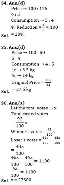 टारगेट SSC CGL | 10,000+ प्रश्न | SSC CGL के लिए गणित के प्रश्न : 145 वाँ दिन_100.1