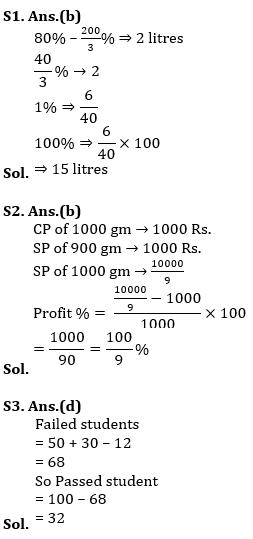 टारगेट SSC CGL | 10,000+ प्रश्न | SSC CGL के लिए गणित के प्रश्न : 145 वाँ दिन_90.1