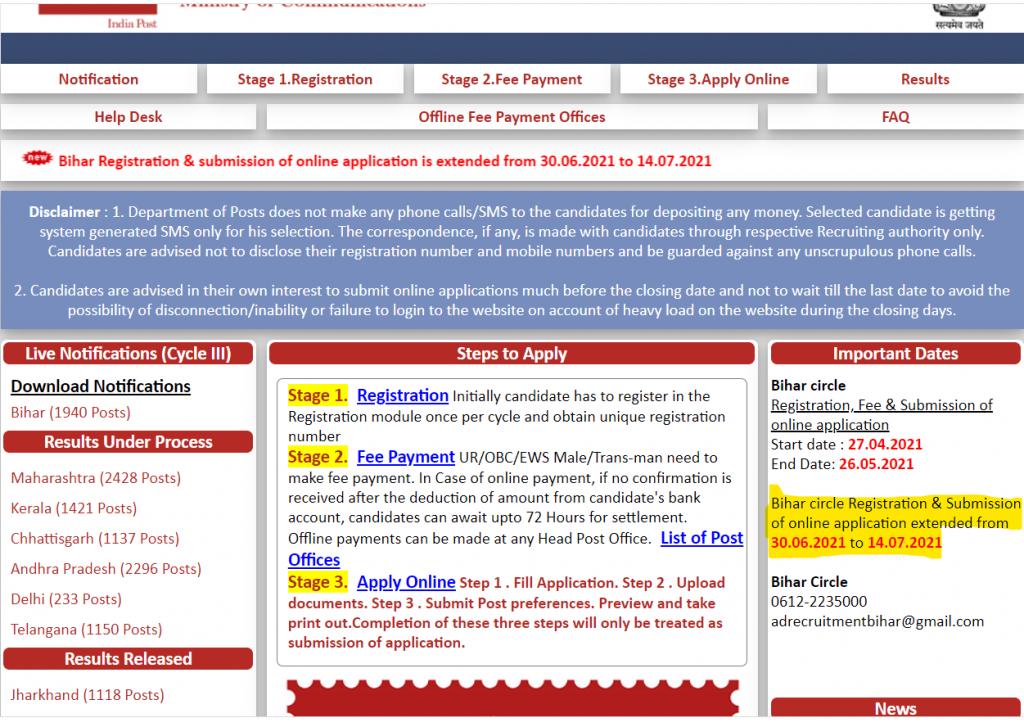 बिहार पोस्टल सर्कल GDS भर्ती 2021: 1940 रिक्तियों के लिए ऑनलाइन आवेदन लिंक फिर से खुला; यहाँ देखें पूरी जानकारी_50.1