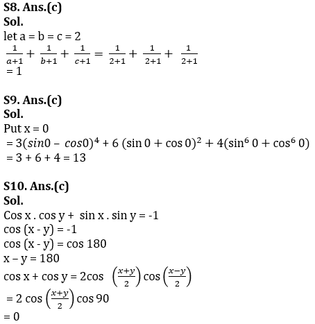 Target SSC CGL | 10,000+ Questions | Quant Questions For SSC CGL : Day 147_110.1