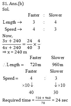 टारगेट SSC CGL | 10,000+ प्रश्न | SSC CGL के लिए गणित के प्रश्न : 148 वाँ दिन_90.1