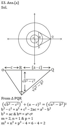टारगेट SSC CGL | 10,000+ प्रश्न | SSC CGL के लिए गणित के प्रश्न : 148 वाँ दिन_110.1