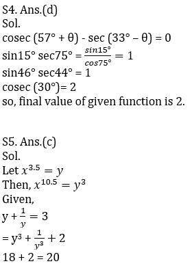 टारगेट SSC CGL | 10,000+ प्रश्न | SSC CGL के लिए गणित के प्रश्न : 148 वाँ दिन_120.1