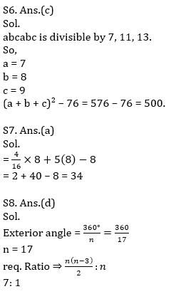 टारगेट SSC CGL | 10,000+ प्रश्न | SSC CGL के लिए गणित के प्रश्न : 148 वाँ दिन_130.1