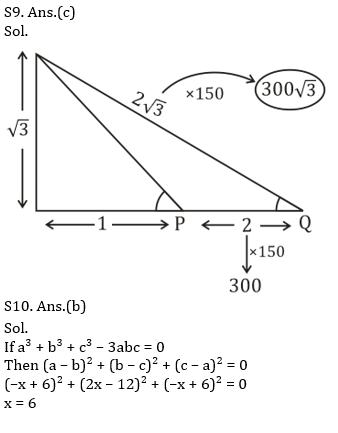 टारगेट SSC CGL | 10,000+ प्रश्न | SSC CGL के लिए गणित के प्रश्न : 148 वाँ दिन_140.1
