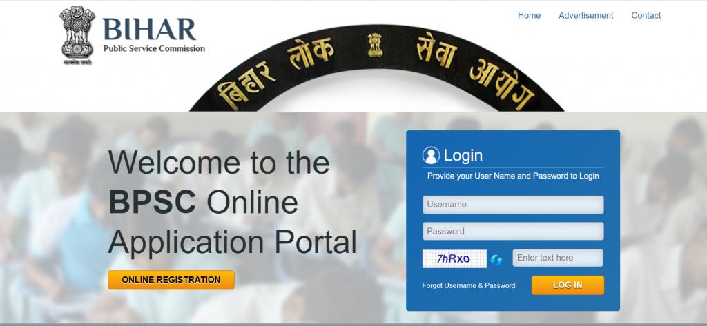 बीपीएससी सहायक अभियोजन अधिकारी (मुख्य परीक्षा) ऑनलाइन फॉर्म 2021: अब 14 जून तक कर सकते हैं आवेदन_50.1