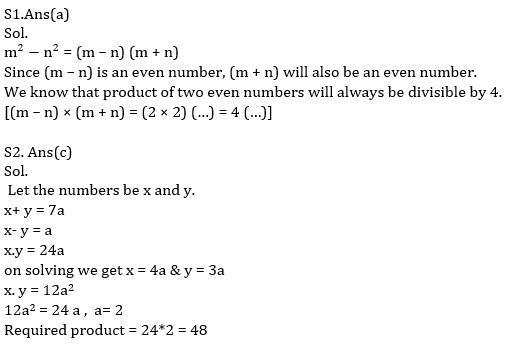 टारगेट SSC परीक्षा 2021-22 | 10000+ प्रश्न | गणित क्विज करें एटेम्पट | 149 वाँ दिन_90.1