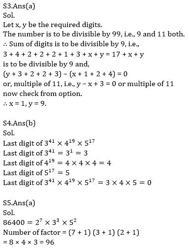 टारगेट SSC परीक्षा 2021-22 | 10000+ प्रश्न | गणित क्विज करें एटेम्पट | 149 वाँ दिन_100.1