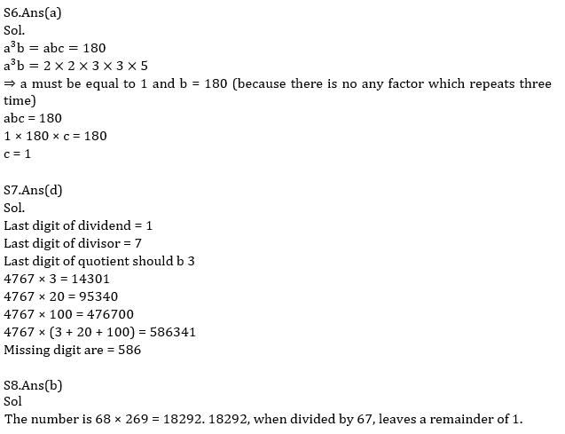 टारगेट SSC परीक्षा 2021-22 | 10000+ प्रश्न | गणित क्विज करें एटेम्पट | 149 वाँ दिन_110.1