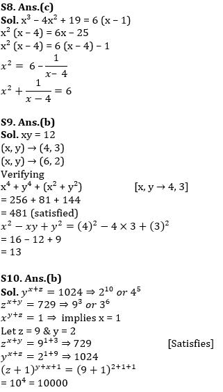 टारगेट SSC परीक्षा 2021-22 | 10000+ प्रश्न | गणित क्विज करें एटेम्पट | 151 वाँ दिन_110.1