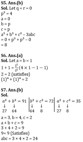 टारगेट SSC परीक्षा 2021-22 | 10000+ प्रश्न | गणित क्विज करें एटेम्पट | 151 वाँ दिन_100.1