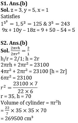 टारगेट SSC परीक्षा 2021-22 | 10000+ प्रश्न | गणित क्विज करें एटेम्पट | 151 वाँ दिन_80.1