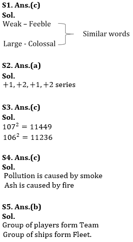 टारगेट SSC परीक्षा 2021-22 | 10000+ प्रश्न | रीजनिंग क्विज करें एटेम्पट | 151 वाँ दिन_50.1