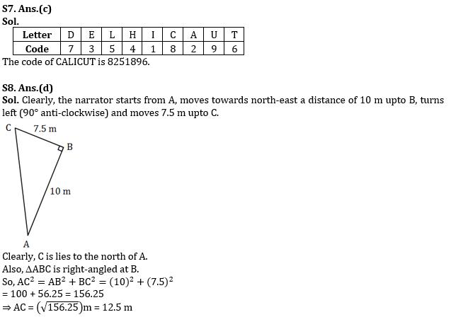 टारगेट SSC परीक्षा 2021-22 | 10000+ प्रश्न | रीजनिंग क्विज करें एटेम्पट | 152 वाँ दिन_60.1