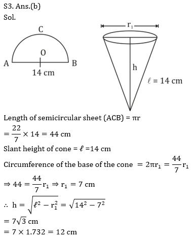 टारगेट SSC परीक्षा 2021-22 | 10000+ प्रश्न | गणित क्विज करें एटेम्पट | 154 वाँ दिन_120.1