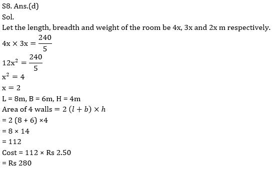 टारगेट SSC परीक्षा 2021-22   10000+ प्रश्न   गणित क्विज करें एटेम्पट   154 वाँ दिन_160.1
