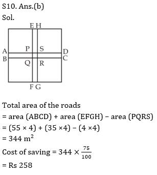 टारगेट SSC परीक्षा 2021-22 | 10000+ प्रश्न | गणित क्विज करें एटेम्पट | 154 वाँ दिन_180.1