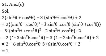 टारगेट SSC परीक्षा 2021-22 | 10000+ प्रश्न | गणित क्विज करें एटेम्पट | 155 वाँ दिन_80.1