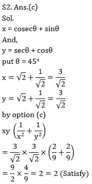 टारगेट SSC परीक्षा 2021-22 | 10000+ प्रश्न | गणित क्विज करें एटेम्पट | 155 वाँ दिन_90.1