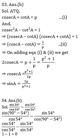 टारगेट SSC परीक्षा 2021-22 | 10000+ प्रश्न | गणित क्विज करें एटेम्पट | 155 वाँ दिन_100.1