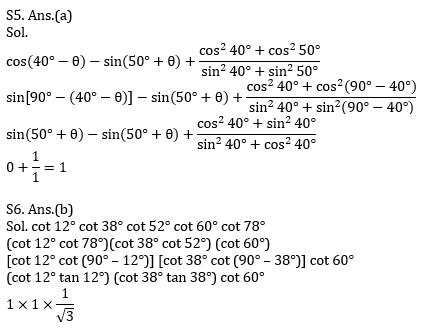 टारगेट SSC परीक्षा 2021-22 | 10000+ प्रश्न | गणित क्विज करें एटेम्पट | 155 वाँ दिन_110.1