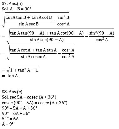 टारगेट SSC परीक्षा 2021-22 | 10000+ प्रश्न | गणित क्विज करें एटेम्पट | 155 वाँ दिन_120.1