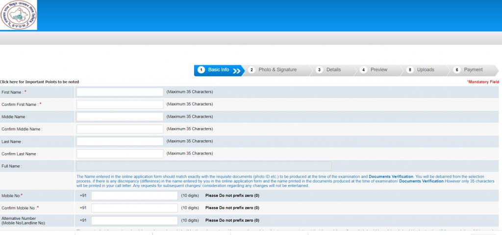 RVUNL भर्ती 2021: विभिन्न वैकेंसी के 1075 पदों के लिए करें ऑनलाइन आवेदन_60.1
