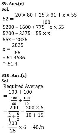 टारगेट SSC परीक्षा 2021-22 | 10000+ प्रश्न | गणित क्विज करें एटेम्पट | 156 वाँ दिन_90.1