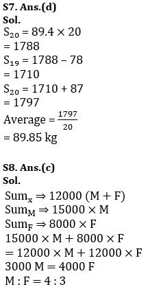टारगेट SSC परीक्षा 2021-22 | 10000+ प्रश्न | गणित क्विज करें एटेम्पट | 156 वाँ दिन_80.1