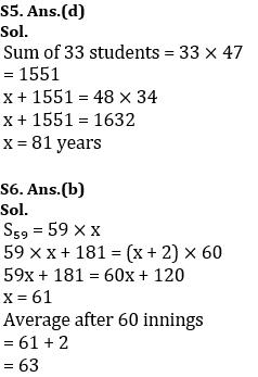 टारगेट SSC परीक्षा 2021-22 | 10000+ प्रश्न | गणित क्विज करें एटेम्पट | 156 वाँ दिन_70.1