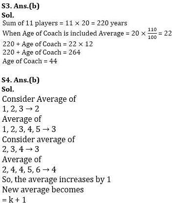 टारगेट SSC परीक्षा 2021-22 | 10000+ प्रश्न | गणित क्विज करें एटेम्पट | 156 वाँ दिन_60.1