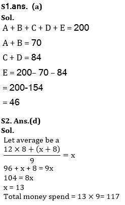 टारगेट SSC परीक्षा 2021-22 | 10000+ प्रश्न | गणित क्विज करें एटेम्पट | 156 वाँ दिन_50.1
