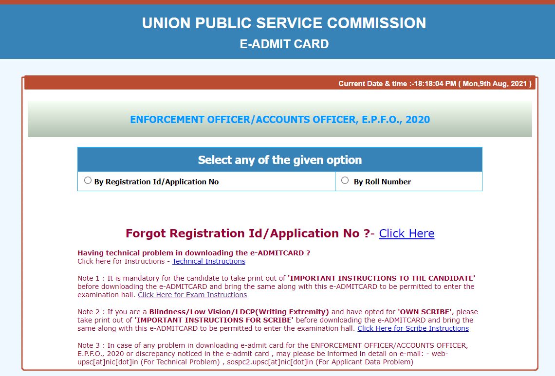 UPSC EPFO परीक्षा एडमिट कार्ड जारी : यहाँ से करें एडमिट कार्ड डाउनलोड_50.1