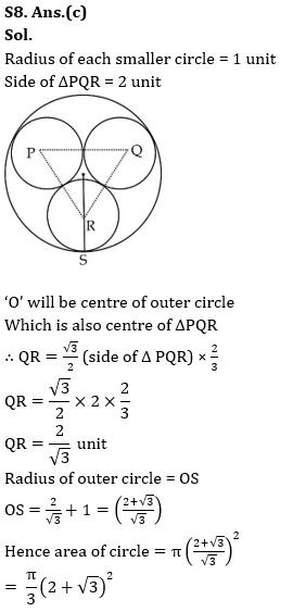 टारगेट SSC परीक्षा 2021-22   10000+ प्रश्न   गणित क्विज करें एटेम्पट   157 वाँ दिन_160.1