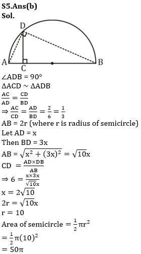 टारगेट SSC परीक्षा 2021-22   10000+ प्रश्न   गणित क्विज करें एटेम्पट   157 वाँ दिन_130.1