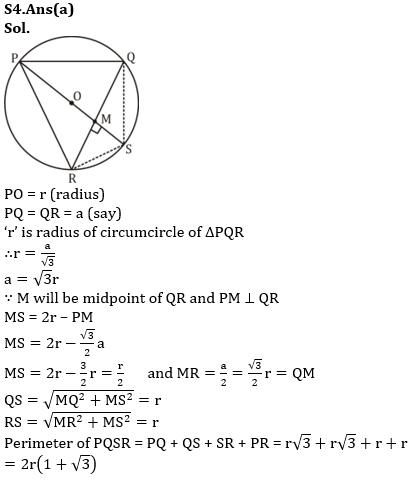 टारगेट SSC परीक्षा 2021-22   10000+ प्रश्न   गणित क्विज करें एटेम्पट   157 वाँ दिन_120.1