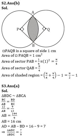 टारगेट SSC परीक्षा 2021-22   10000+ प्रश्न   गणित क्विज करें एटेम्पट   157 वाँ दिन_110.1