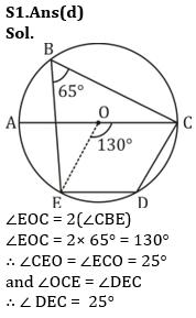 टारगेट SSC परीक्षा 2021-22   10000+ प्रश्न   गणित क्विज करें एटेम्पट   157 वाँ दिन_100.1