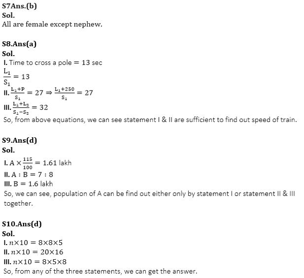 टारगेट SSC परीक्षा 2021-22 | 10000+ प्रश्न | रीजनिंग क्विज एटेम्पट करें | 157 वाँ दिन_90.1