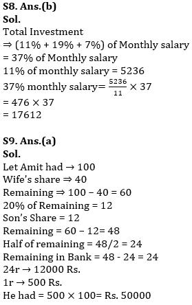 टारगेट SSC CGL | 10,000+ प्रश्न | SSC CGL के लिए गणित के प्रश्न : 158 वाँ दिन_80.1