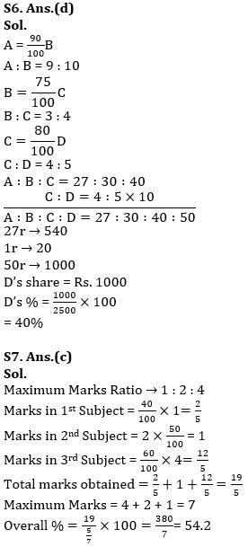 टारगेट SSC CGL | 10,000+ प्रश्न | SSC CGL के लिए गणित के प्रश्न : 158 वाँ दिन_70.1