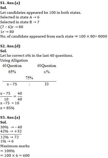 टारगेट SSC CGL | 10,000+ प्रश्न | SSC CGL के लिए गणित के प्रश्न : 158 वाँ दिन_50.1