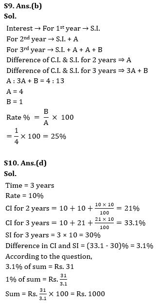 टारगेट SSC परीक्षा 2021-22   10000+ प्रश्न   गणित क्विज करें एटेम्पट   161 वाँ दिन_120.1
