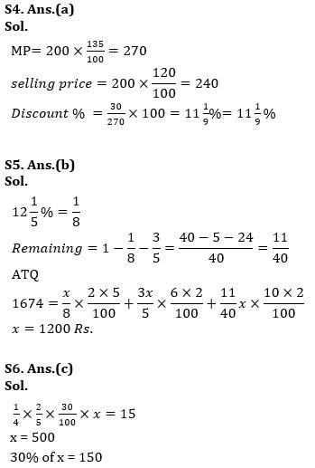 टारगेट SSC परीक्षा 2021-22   10000+ प्रश्न   गणित क्विज करें एटेम्पट   161 वाँ दिन_100.1