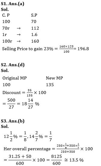 टारगेट SSC परीक्षा 2021-22   10000+ प्रश्न   गणित क्विज करें एटेम्पट   161 वाँ दिन_90.1