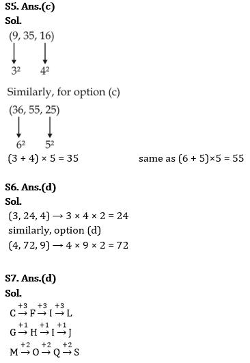 टारगेट SSC परीक्षा 2021-22 | 10000+ प्रश्न | रीजनिंग क्विज एटेम्पट करें | 161 वाँ दिन_90.1
